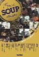 MUSIC SOUP-45r.p.m.(revolution per man)- あの人の人生を形作った45曲