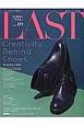LAST 男の靴雑誌(9)
