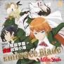 Embrace Blade(アニメコラボ盤)(DVD付)