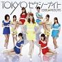 TOKYOセクシーナイト(B)(DVD付)