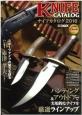 ナイフカタログ 2016 Guns&Shooting 特別編集 ハンティング&アウトドアで実用的なナイフを厳選ライ