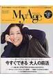 MyAge 2015Autumn 今すぐできる「大人の筋活」 美&元気をあきらめない!(7)