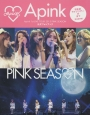 Apink 1st LIVE TOUR 2015 PINK SEASON公式フォトブック 日本初ライブツアーの全て<完全保存版>