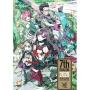 「セブンスドラゴン2020」ドラマ&ビジュアルコレクションディスク(DVD付)