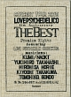 15th ANNIVERSARY TOUR -THE BEST- LIVE(BD付)