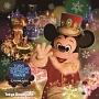 東京ディズニーランド・エレクトリカルパレード・ドリームライツ ~2015 クリスマス・バージョン~