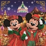 東京ディズニーシー クリスマス・ウィッシュ 2015