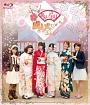 あおい・さおりの成人式(`・ω・´)2014