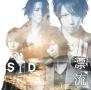 漂流(A)(DVD付)