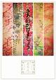 おいしい葡萄の旅ライブ-at DOME & 日本武道館-(通常盤)