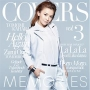 MEMORIES 3 -Kahara Back to 1995-(通常盤)