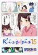 Kiss×sis (15)