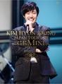 "JAPAN TOUR 2015 ""GEMINI"" -また会う日まで(C)"