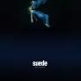 夜の瞑想 デラックス・エディション(DVD付)