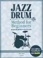 まったくはじめてのジャズ・ドラム入門 練習CD付 リズムの初歩からブラシの使い方までジャズ・ドラムの