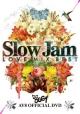 AV8 Slow Jam Love Mix BEST