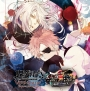 DIABOLIK LOVERS VERSUS SONGS Requiem(2)Bloody Night Vol.III カルラVSシン