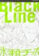 Black Line (2)