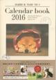 IKIMONO NI THANK YOU!! Calendar book 2016