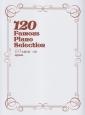 120 Famous Piano Selection グレード別 ピアノ名曲120 上級