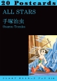 ALL STARS リトルモアポストカードブック16 20 Postcards