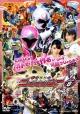 スーパー戦隊シリーズ 手裏剣戦隊ニンニンジャー VOL.8