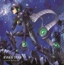 INNER STAR(DVD付)