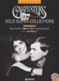 ソロ・ギターで奏でる カーペンターズ/ソロ・ギター・コレクションズ 模範演奏CD付 名曲の数々を綴る永久保存版