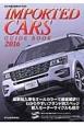 輸入車ガイドブック 2016