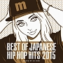 Manhattan Records BEST OF JAPANESE HIP HOP HITS 2015 MIXED BY DJ ISSO