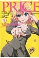 PRICE 女流棋士飛翔伝(3)