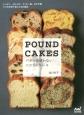 バターを使わないパウンドケーキ しっとり、ふわふわ、クッキー風、おかず風 4つの生