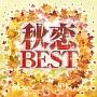 秋恋BEST -SETSUNAI MIX- Mixed by DJ CHRIS J
