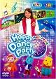 「子育てTV ハピクラ」 ハッピー!ソング Happy Dance Party
