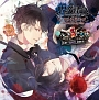 DIABOLIK LOVERS VERSUS SONGS Requiem(2)Bloody Night Vol.II ルキVSアズサ