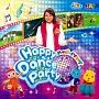 「子育てTV ハピクラ」ハッピー!ソング Happy Dance Party