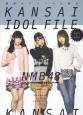 KANSAI IDOL FILE 2015-2016 関西のアイドル大集結