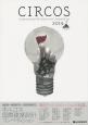 キルコス国際建築設計コンペティション 2014