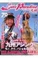 Lure Paradise 九州 特集:最盛期に突入した九州アジングのモノ、テク、バショを大公開! (9)