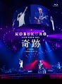 """LIVE TOUR 2015 """"奇跡"""" FINAL at 日本ガイシホール"""