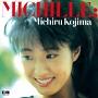 MICHILLE +1