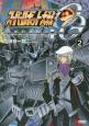スーパーロボット大戦OG 告死鳥戦記 (2)