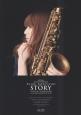 小林香織 STORY オフィシャルスコアブック カラオケCD付楽譜 完全採譜+ガイドブック