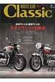RIDERS CLUB Classic (3)