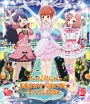 Pretty Rhythm PRISM SHOW☆FAN DISC