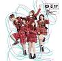 唇にBe My Baby(B)(DVD付)
