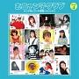 シングルレコード復刻ニャンニャン 4