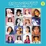 シングルレコード復刻ニャンニャン 7