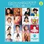 シングルレコード復刻ニャンニャン 8