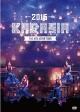 "THE 4th JAPAN TOUR 2015 ""KARASIA""(通常盤)"